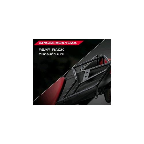 GENUINE HONDA CRF250L REAR CARRY LUGGAGE RACK 13-16